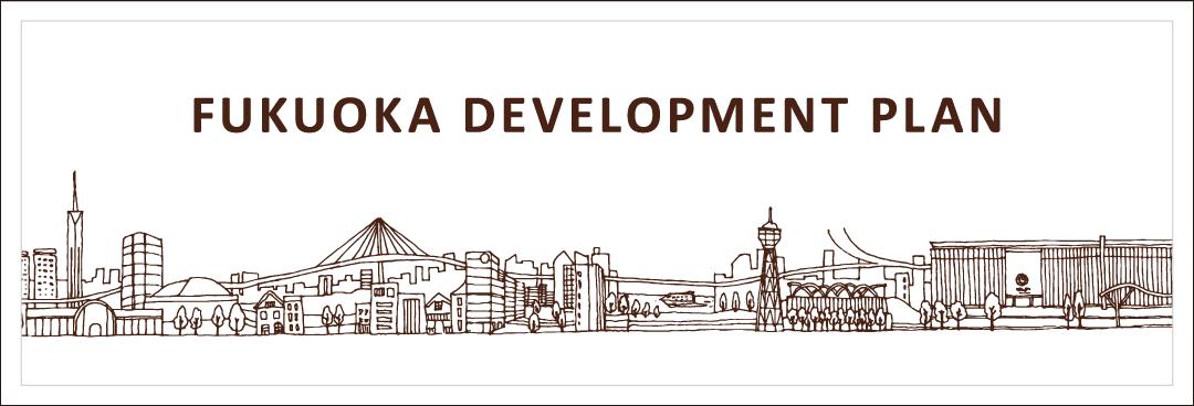 FUKUOKA DEVELOPMENT PLAN