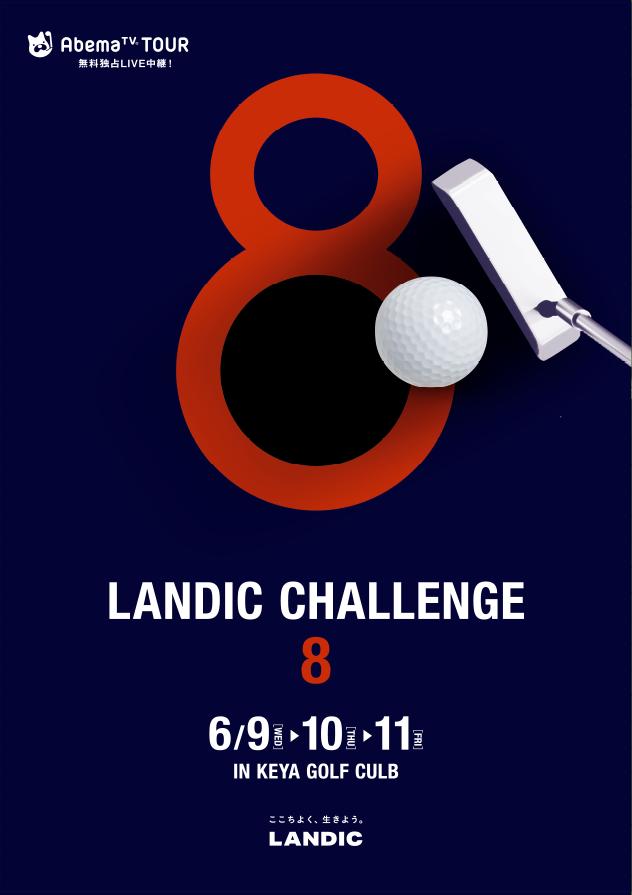 LANDIC CHALLENGE 8